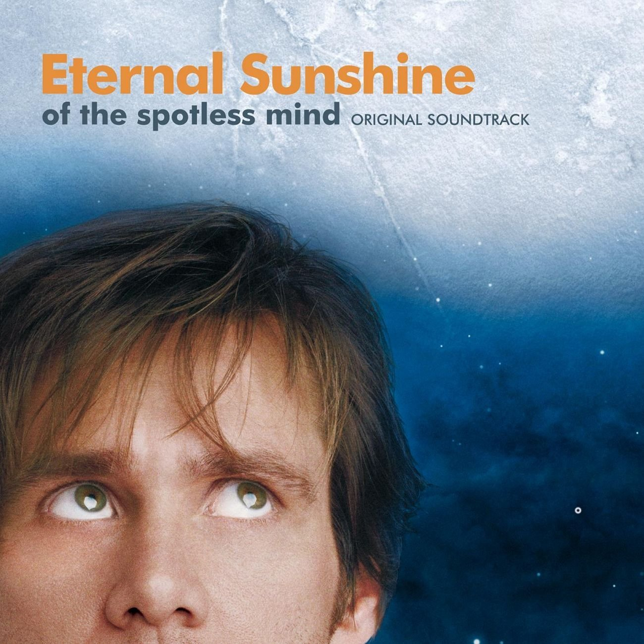 essay about eternal sunshine of the spotless mind Eternal sunshine of the spotless mind theme essay introduction minor changes that can make major differences a few facelift facts vitamin c and your.